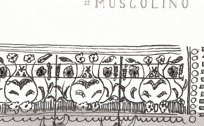 gabriele_muscolino_album_cover.jpg